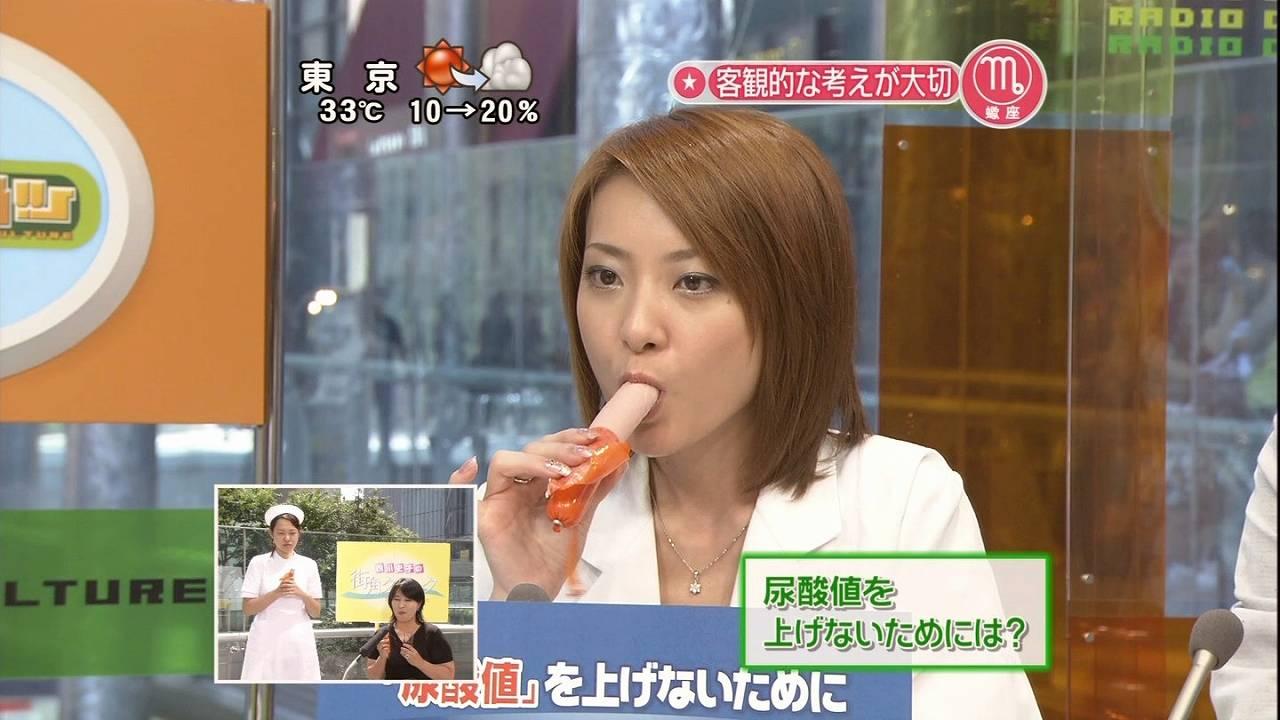 生放送でソーセージを咥える西川史子