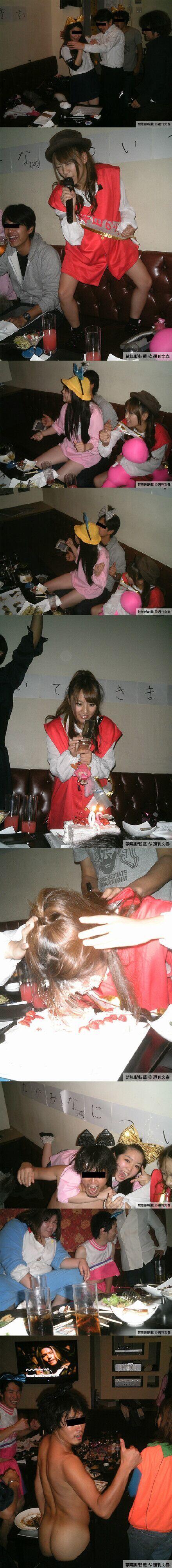 週刊文春の記事画像、AKB48運営幹部と痴態を演じた峯岸みなみと高橋みなみ