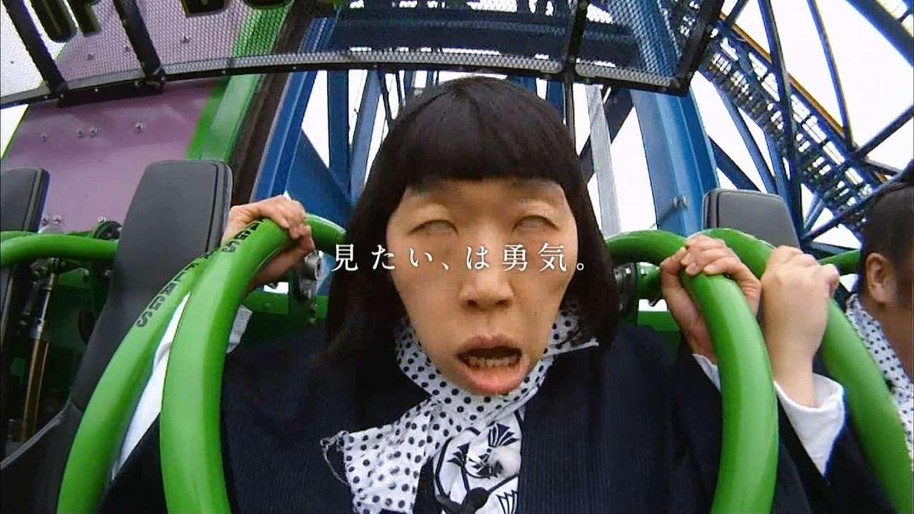 絶叫マシンに乗ったたんぽぽ川村エミコの顔