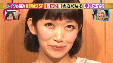 あいのり桃がメイクしたたんぽぽ川村エミコ