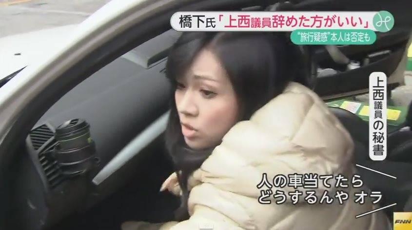 大阪・心斎橋でマスコミに直撃された上西小百合議員とマスコミにすごむ秘書