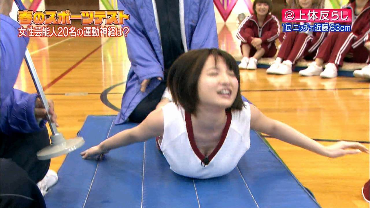 「ロンドンハーツ3時間SP」春のスポーツテストで上体反らしをする尾崎ナナ