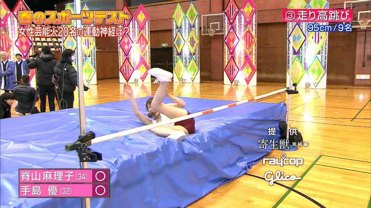 「ロンドンハーツ3時間SP」春のスポーツテストで走り高跳びをする手島優