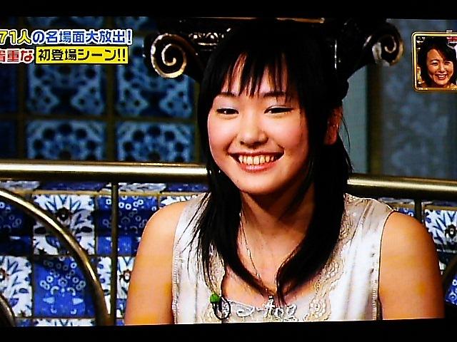 2005年、16歳で踊るさんま御殿に出演した新垣結衣
