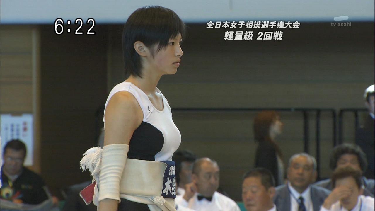 胸の大きい女子相撲選手