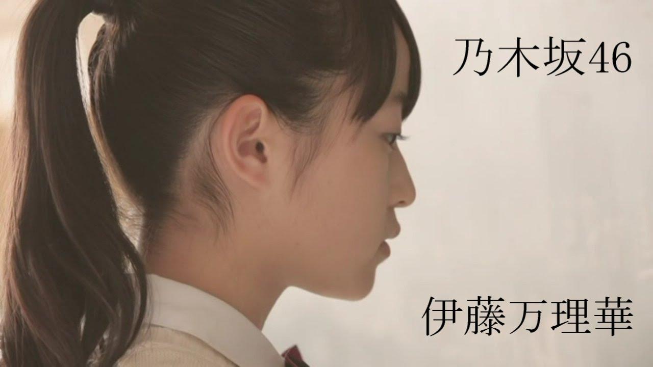 乃木坂46の伊藤万理華