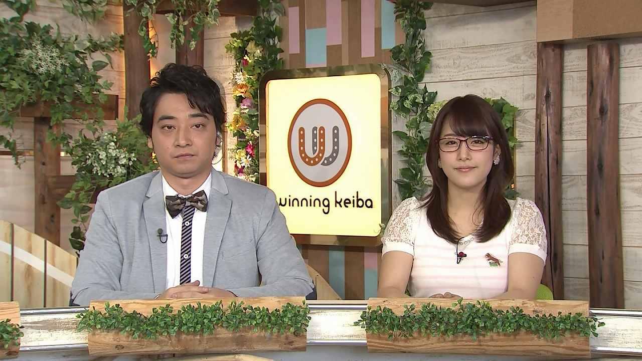 テレ東「ウイニング競馬」に薄着で出演した鷲見玲奈アナ