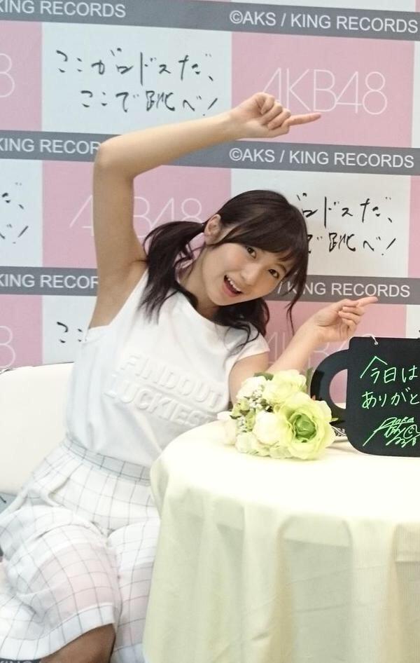AKB48写メ会で腋全開の大島涼花