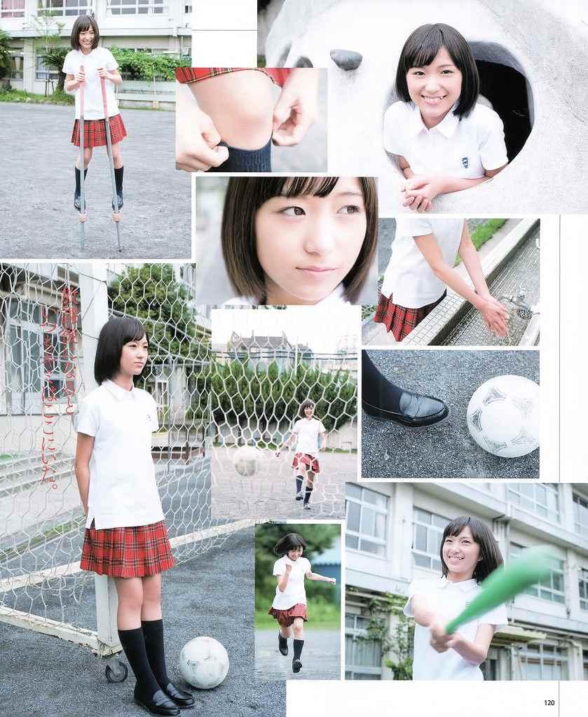 AKB48・大島涼花の制服グラビア