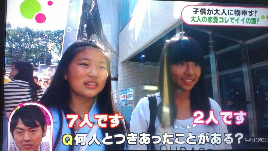 インタビューで男性経験が7人と答える女子小学生(JS)