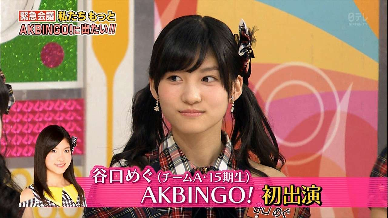 「AKBINGO!」に初出演したAKB48・谷口めぐ