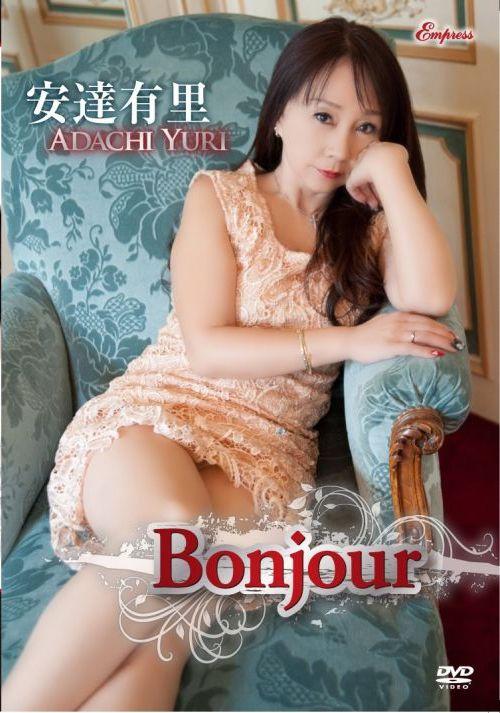 安達祐実の母でタレントの安達有里(57)の最新ヘアヌードDVD「Bonjour」パッケージ写真