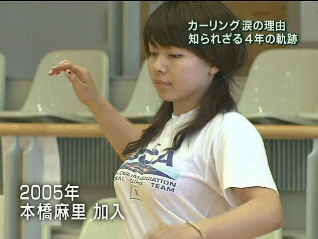カーリング選手・本橋麻里の巨乳