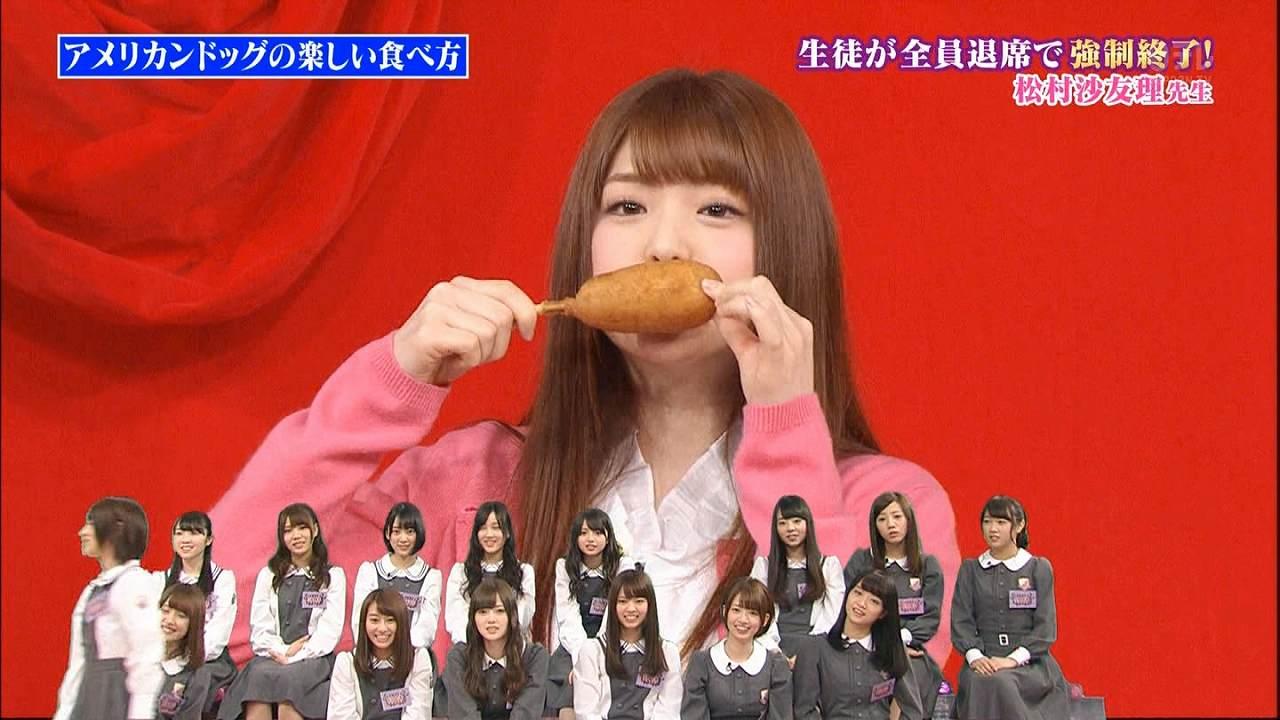 「NOGIBINGO!4」でアメリカンドッグの食べ方講座をする乃木坂46・松村沙友理、フェラ講座みたい