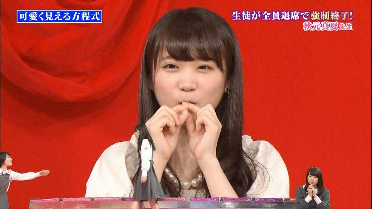 「NOGIBINGO!4」で裂きイカの食べ方講座をする乃木坂46の秋元真夏