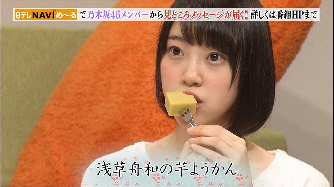 「NOGIBINGO!4」で船和芋ようかん裂きイカの食べ方講座をする乃木坂46・堀未央奈