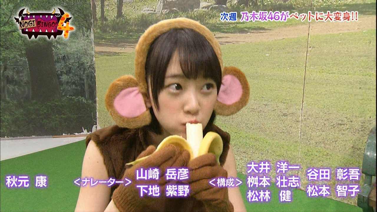 「NOGIBINGO!4」で猿の着ぐるみを着てバナナを食べる乃木坂46・堀未央奈