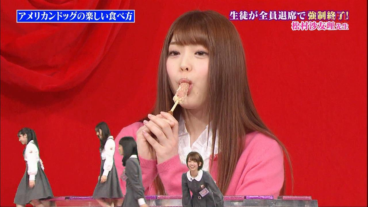 「NOGIBINGO!4」でアメリカンドッグの食べ方講座をする乃木坂46・松村沙友理、フェラ顔