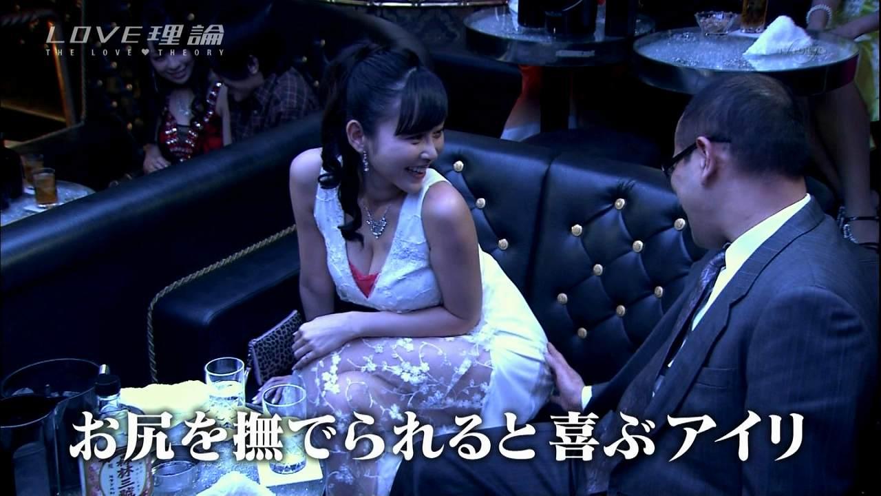 ドラマ「LOVE理論」でキャバ嬢を演じる杉原杏璃