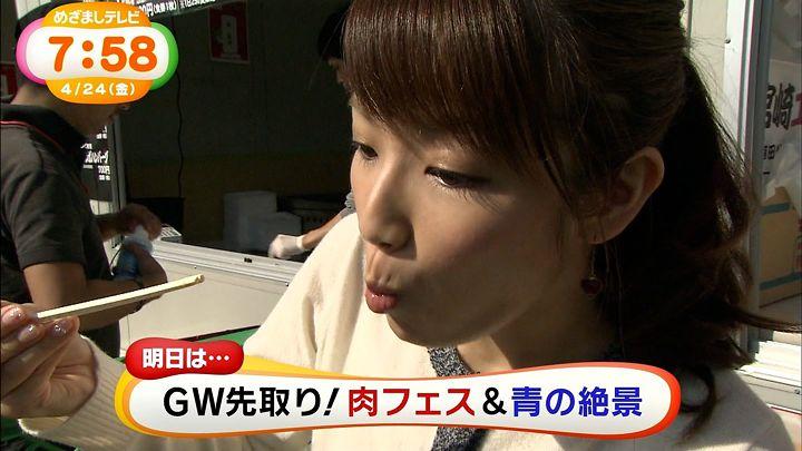 「めざましどようび」で食レポをする長野美郷