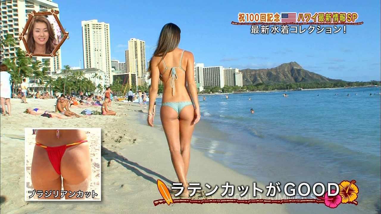 TBS「世界さまぁ~リゾート」ハワイ最新情報スペシャル、ビキニ姿の白人美女