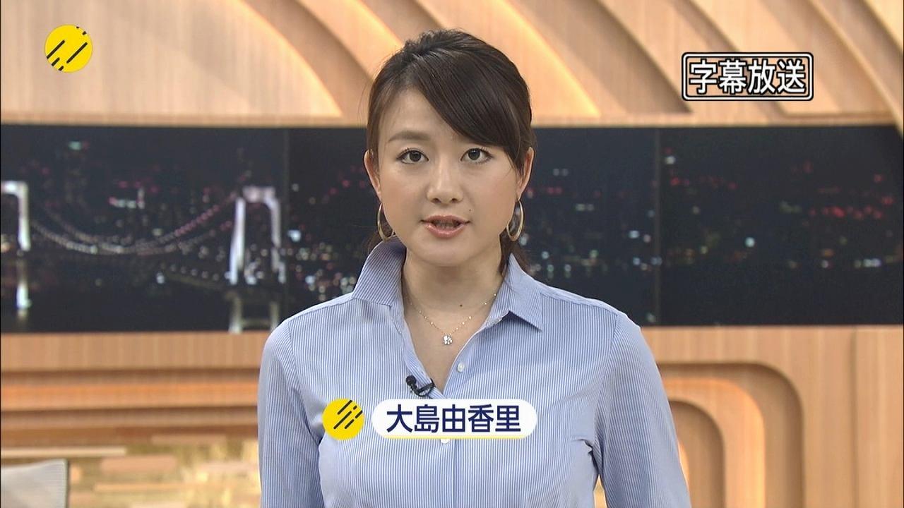 2015年5月6日、「あしたのニュース」の大島由香里アナの胸が大きすぎる