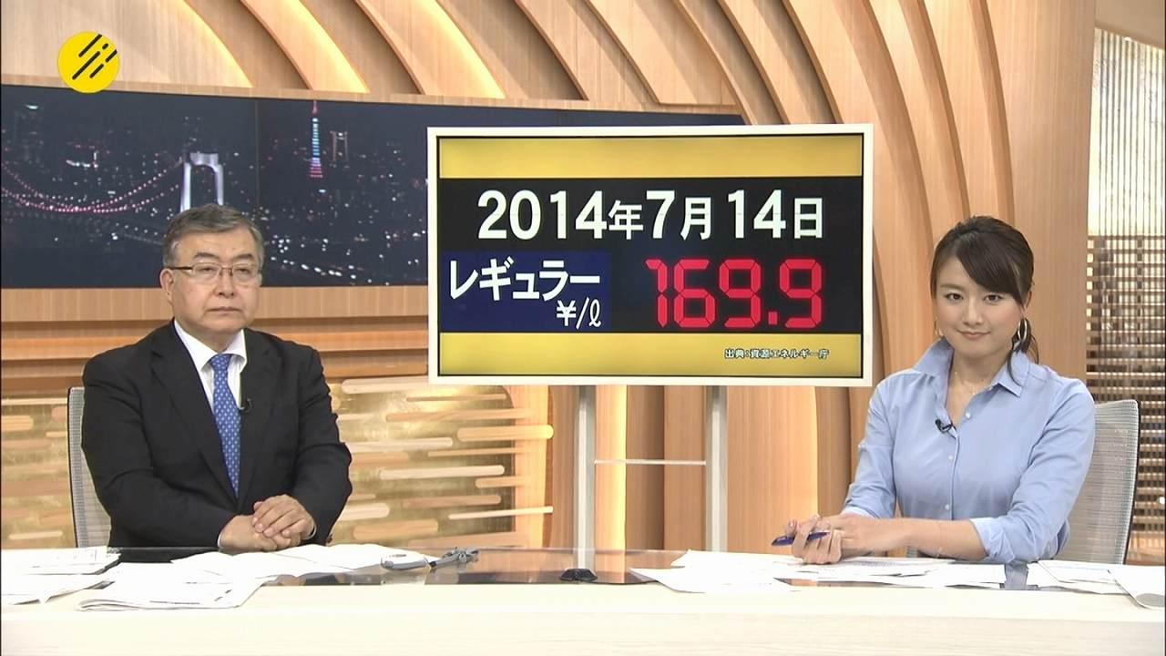「あしたのニュース」の大島由香里アナ、シャツがはち切れそう