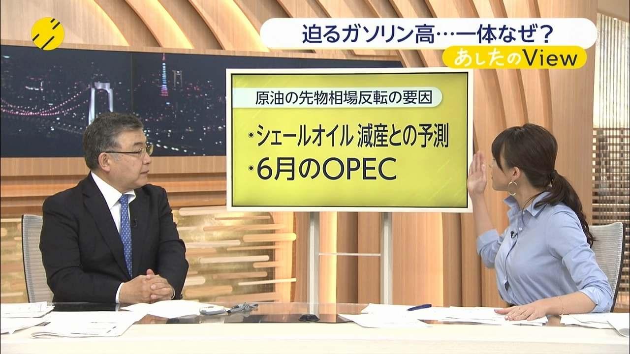 「あしたのニュース」の大島由香里アナの横乳