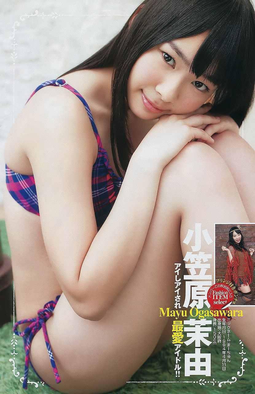 AKB48の小笠原茉由