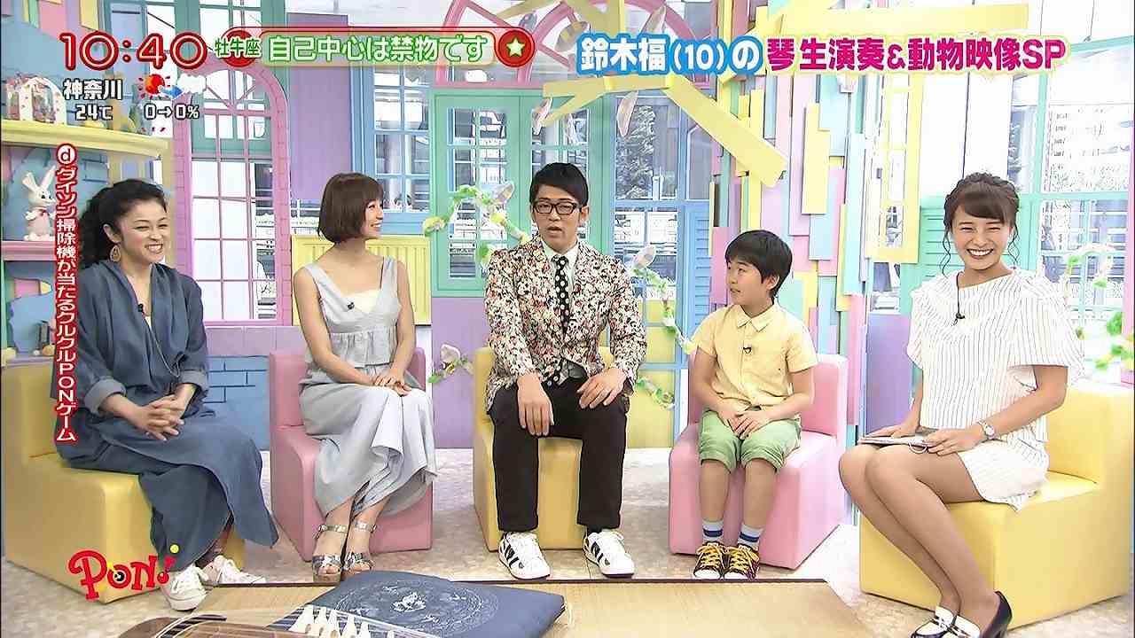 日テレ「PON!」、ミニスカートの衣装でソファに座った上田まりえアナの太もも