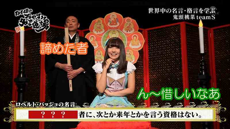 SKE48時代の三上悠亜(元SKE48・鬼頭桃菜)