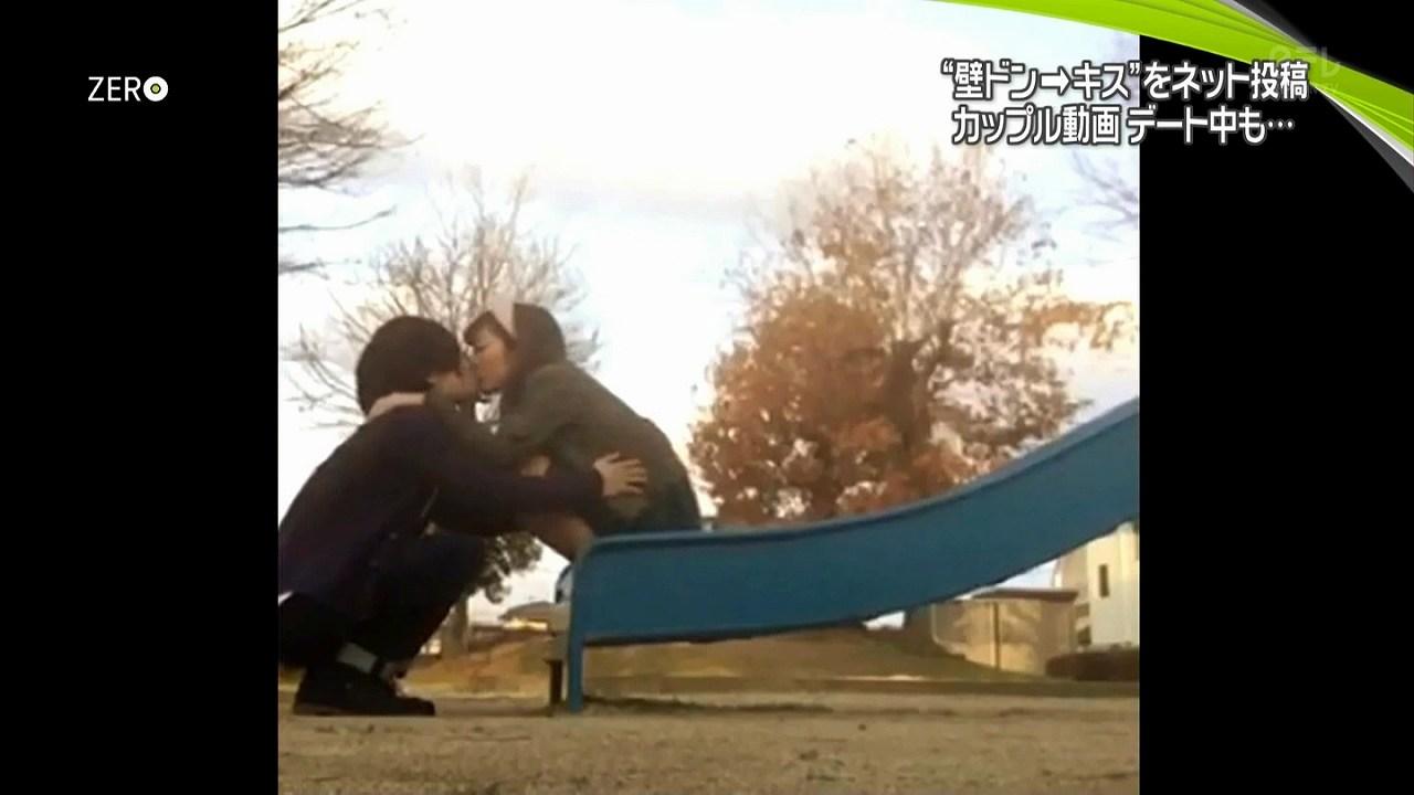 日テレ「ニュースZERO」でキス動画を投稿するカップル、投稿された「カップル動画」画像