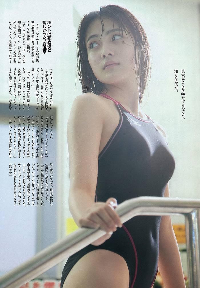 週刊プレイボーイ、AKB48・入山杏奈の「戦う女」競泳水着グラビア