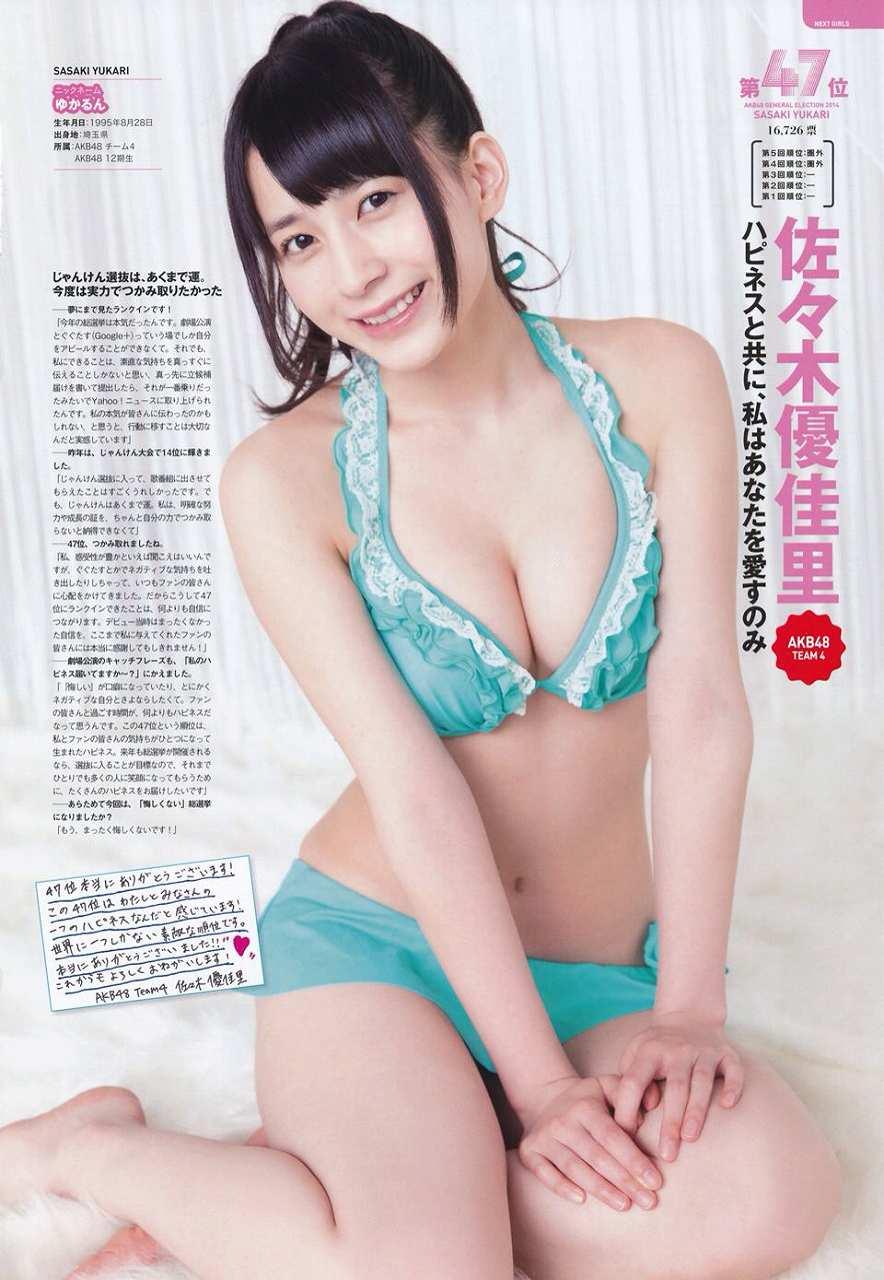 AKB48・佐々木優佳里のビキニ水着グラビア