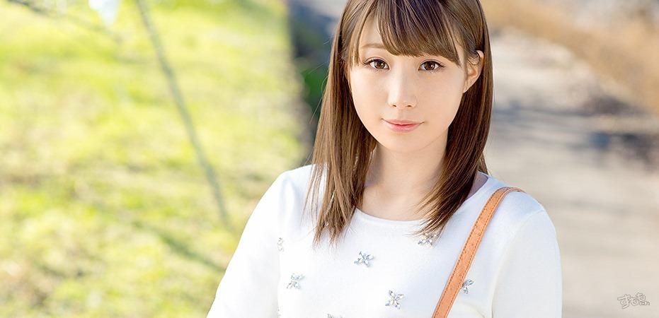 AV女優の長谷川るい