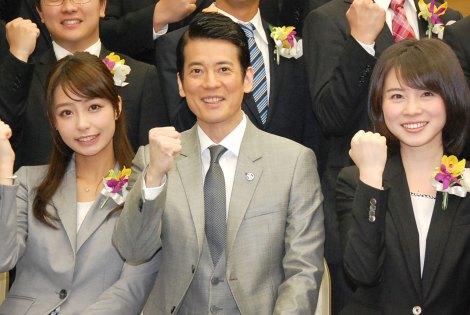 TBS入社式での宇垣美里、唐沢寿明