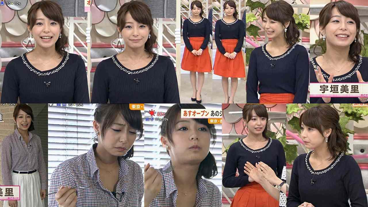 TBS「あさチャン」の宇垣美里アナ