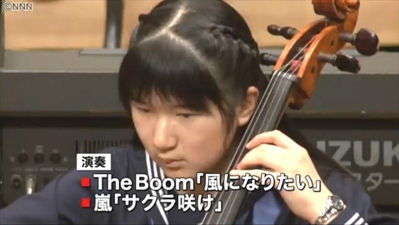 佳子さまと同じ髪型で「オール学習院 大合同演奏会」でチェロを弾く愛子さま