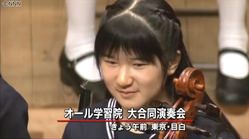佳子さまと同じ髪型で「オール学習院 大合同演奏会」でチェロを演奏する愛子さま
