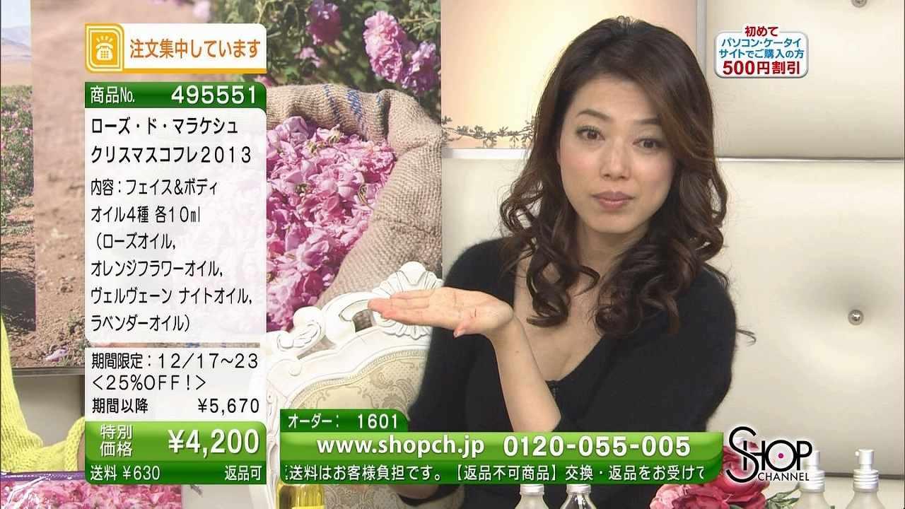 通販の「SHOP CHANNEL(ショップチャンネル)」で胸の谷間丸出しの小柳津真由美