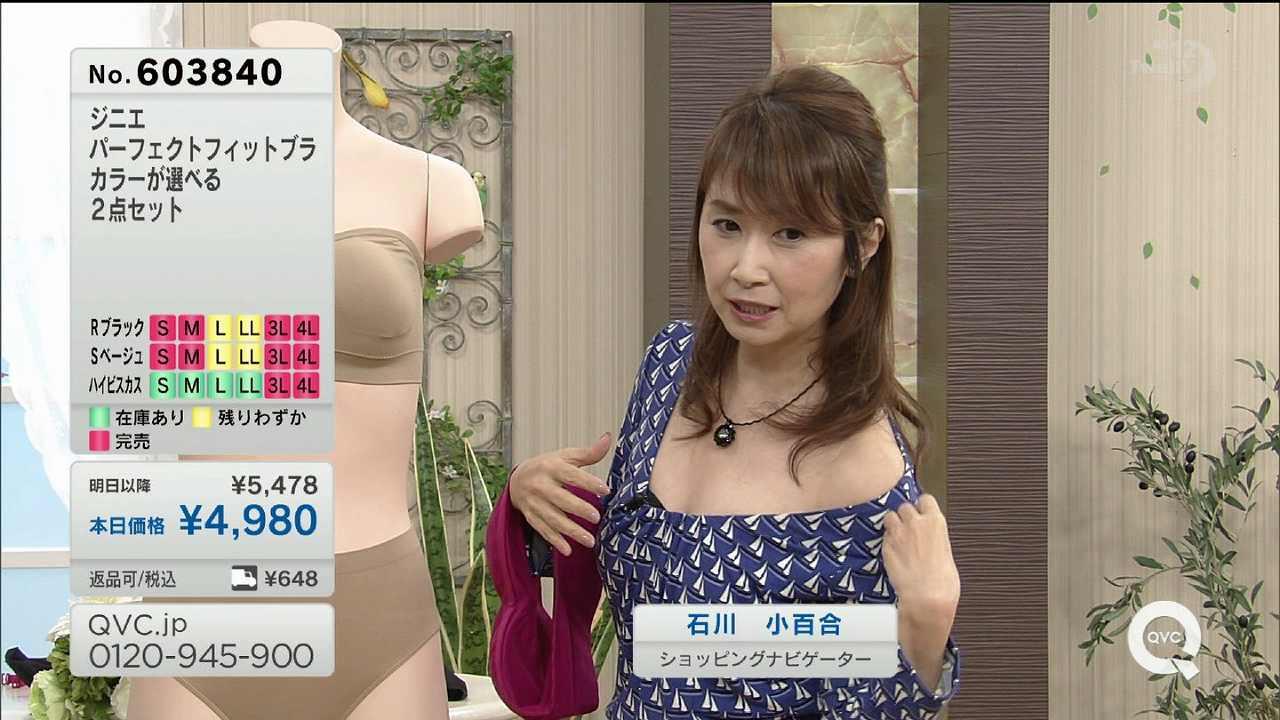 ジニエブラの通販番組で胸の谷間丸出しの石川小百合