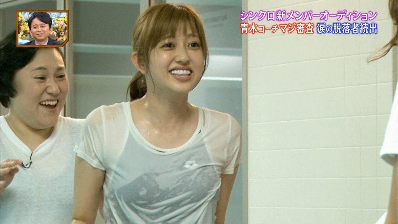 「おーい!ひろいき村」シンクロ新メンバーのオーディションでプールに落ちてスケスケの菊地亜美