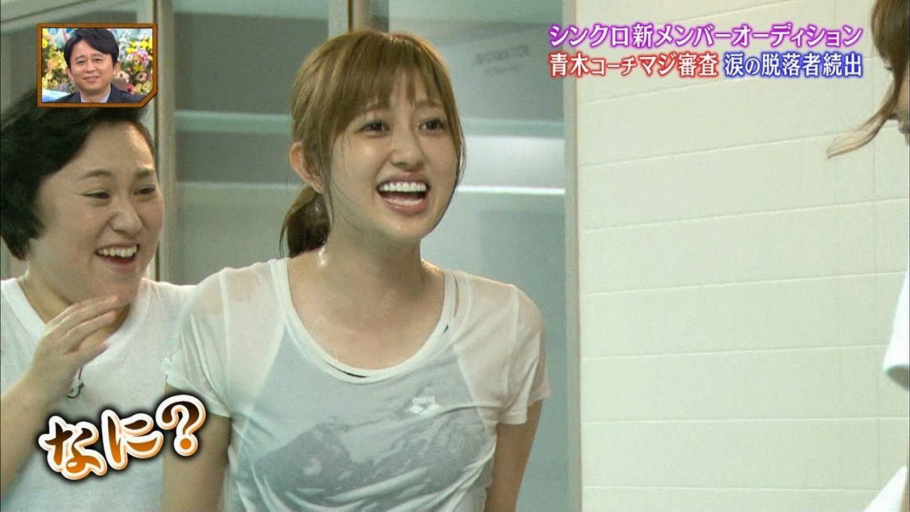 「おーい!ひろいき村」シンクロ新メンバーのオーディションでプールに落ちて透け透けの菊地亜美