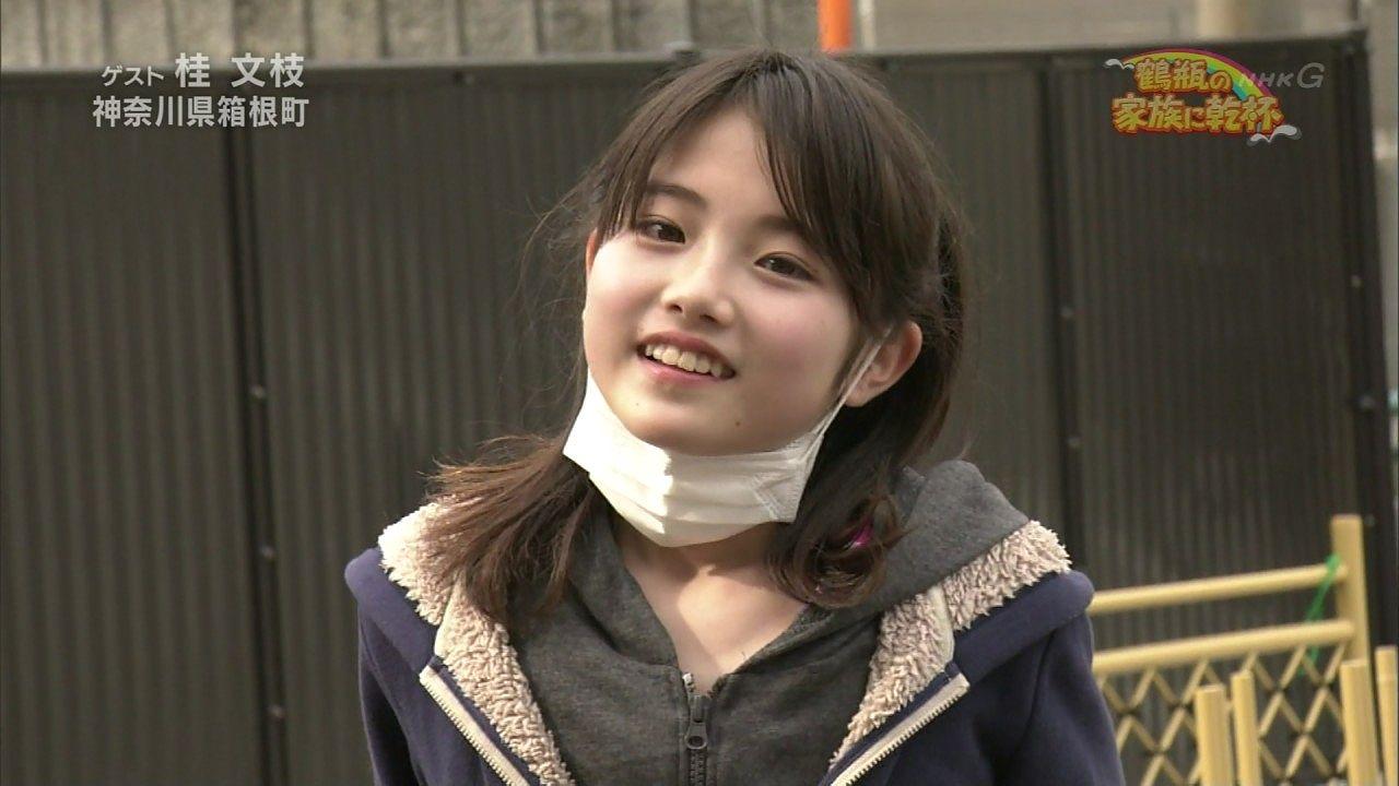 NHK「鶴瓶の家族に乾杯」に出演した可愛すぎる女子小学生(JS)