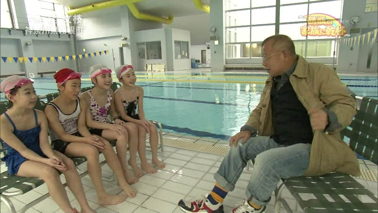 NHK「鶴瓶の家族に乾杯」に出演した可愛すぎる女子小学生(JS)の水着姿