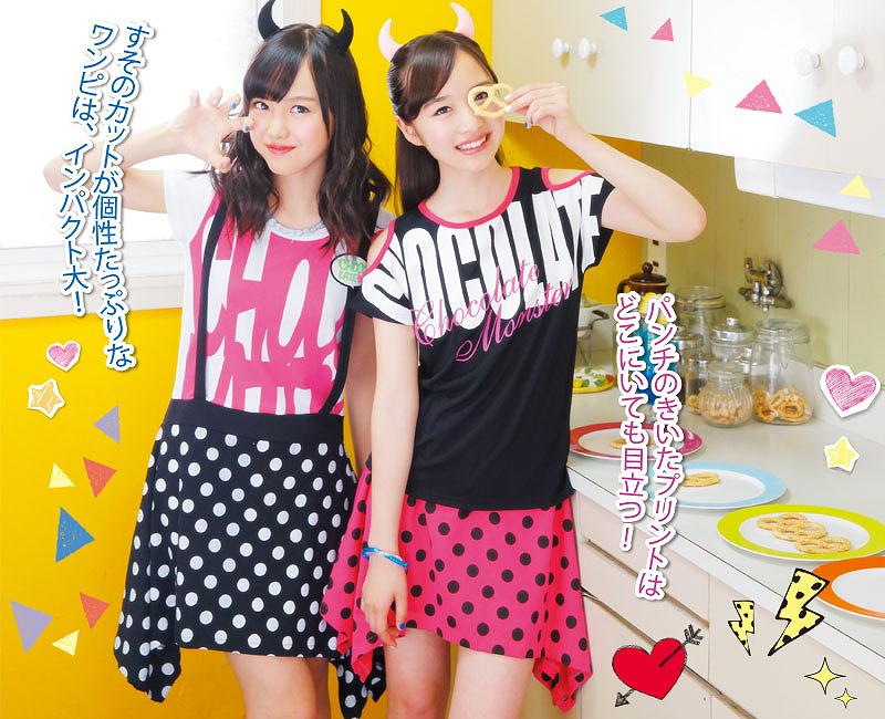 今夏の女子小学生の流行ファッション「肩チラ」服を着たJSモデル