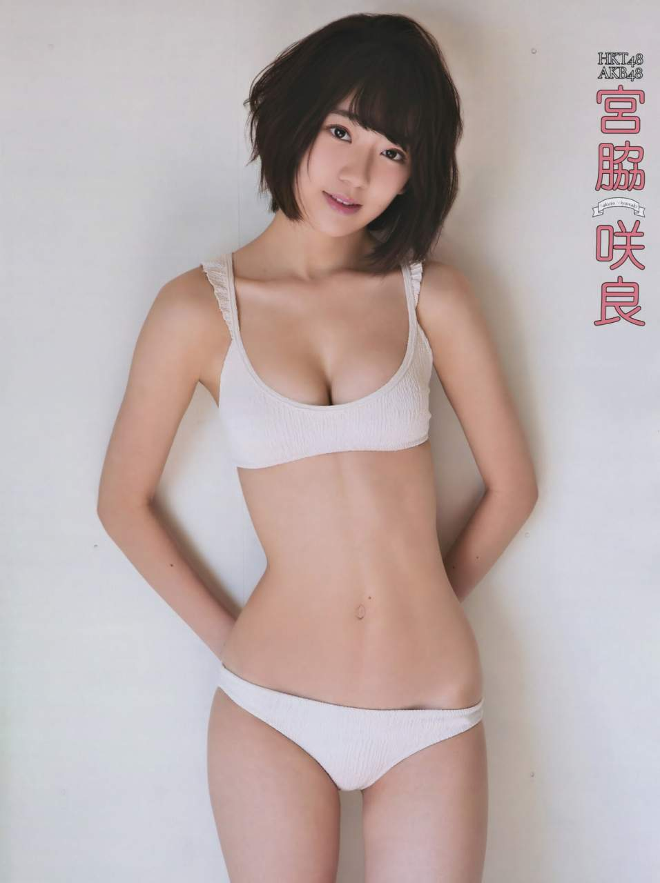 HKT48・宮脇咲良のビキニ水着グラビア