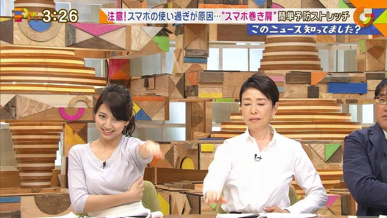 グッディ、胸を強調した衣装で乳触りストレッチをする三田友梨佳アナ