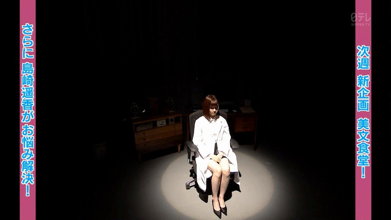 超ミニスカートで椅子に座る島崎遥香