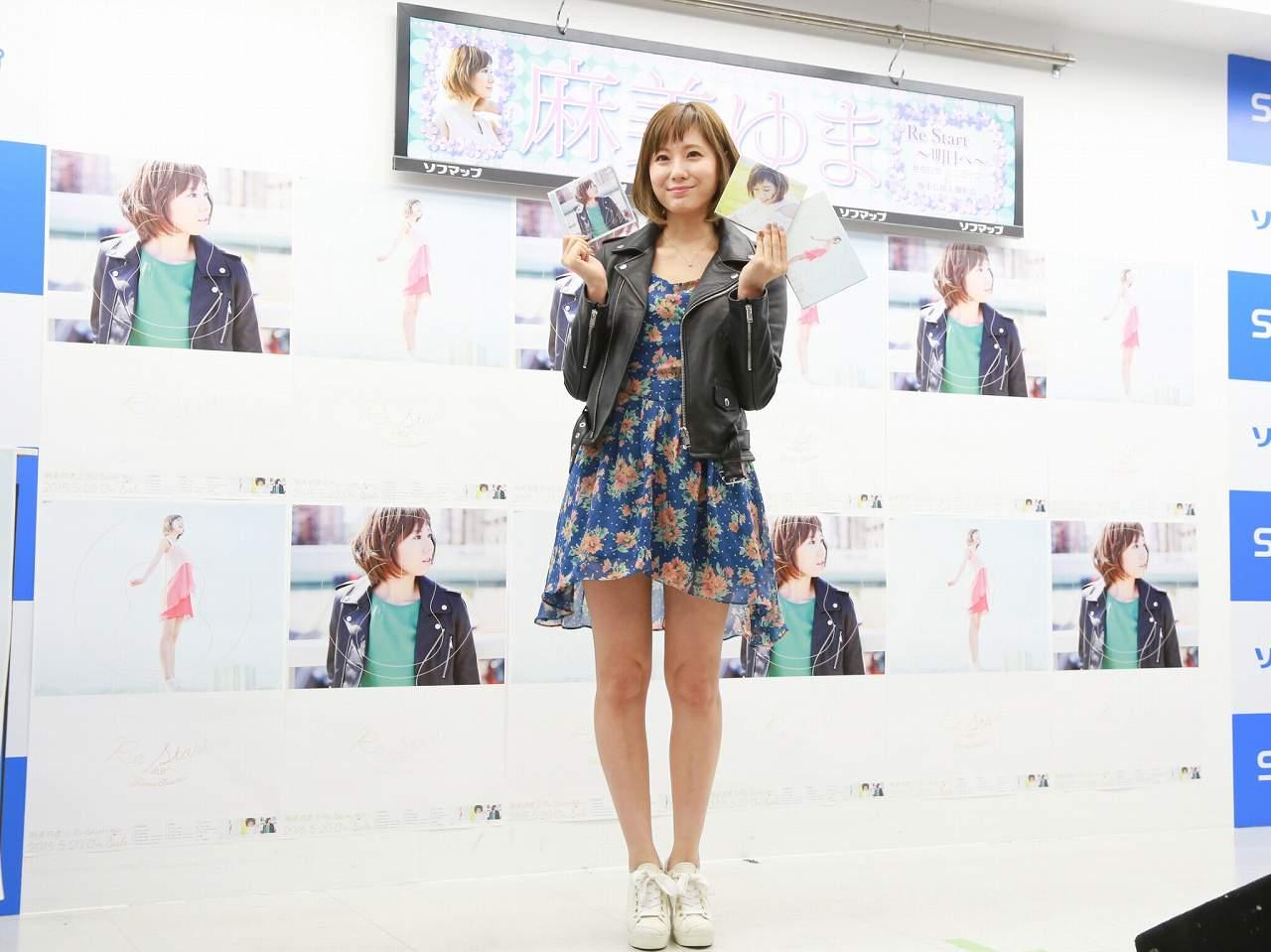 新曲「Re Start ~明日へ~」の記者発表会に出席した麻美ゆま